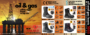 Banner - Rigger Boots (2)